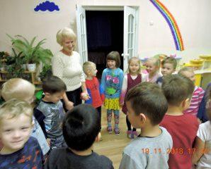 ВИХОВНІ ЗАХОДИ ДЛЯ ДІТЕЙ З ФОРМУВАННЯ КУЛЬТУРИ ВЗАЄМИН