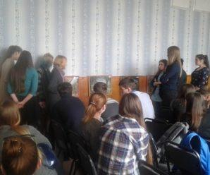 Впровадження програми «Культура взаємин у педагогічній практиці»