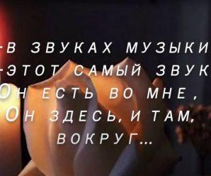 Светлой памяти Валентины Михайловны Агаповой посвящается…